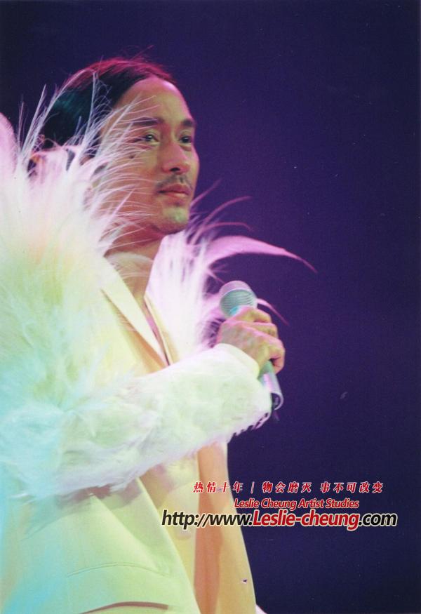 张国荣热情演唱会十周年